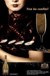 Специальная реклама Moscato d'Asti Santero в японском стиле